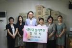 신아티알과 한국이주여성인권센터가 정기 후원 협약식을 체결했다