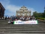 2014년 국외 MICE기업 탐방