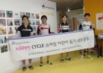 소아암 어린이 돕기 국토종주를 마치고 기념사진을 촬영하고 있다(좌측부터 박윤국, 곽진우, 김지창, 김주완)