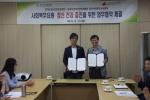 경인사회복무교육센터가 경기도정신건강증진센터와 업무협약을 체결했다