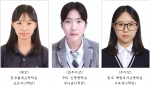 2016 장애이해교육 드라마 소재 공모전 교육부장관상 수상자