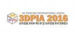 '아시아 3D프린팅비지니스포럼'이 열리는 '3DPIA 2016' 로고 이미지