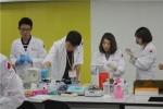 한국보건복지인력개발원이 불량식품 분석과정을 실시한다