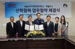 서울미디어대학원대학교(총장 박승철)과 (주)패뷸러스(대표 정성복)의 MOU체결