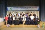 한국어린이집총연합회 경기도어린이집연합회 평택시지회가 23일 1대 회장(양정옥) 취임식을 가졌다