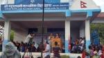 곽금순 한살림연합 상임대표 - 네팔 마하락시미 종합학교 준공식 축사