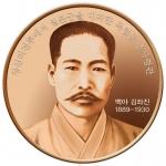 한국조폐공사는 대한민국 광복70주년을 기념한 제2차 사업 다섯 번째 작품으로 김좌진 요판화+메달 세트를 9월 1일부터 500세트 한정 수량 발매한다