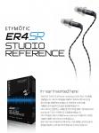 에티모틱의 ER4 이어폰 신제품이 2일 공식 출시된다