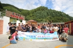 샘다문화대안학교가 청소년과 함께 하는 문화체험 토닥토닥 우리 함께 가자를  성황리에 개최했다