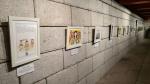 한국백혈병어린이재단이 8월 29일부터 4일까지 '소아암 어린이가 꿈꾸는 미래'라는 주제로 창립 25주년 기념 '소아암 어린이 꿈 공모전' 수상작 36점을 청계천 광교갤러리에 전시한다