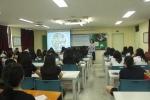 한국여성과학기술인지원센터 충청권역사업단이 2016 여성과학자 진로특강을 실시하였다