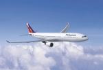 지난달 30일 출시한 필리핀항공의 연간 프로모션인 통항공권 시즌 7이 고객들의 큰 성원에 힘입어 3일 조기 마감되었다