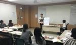 한국보건복지인력개발원이 저출산대응 정책기획 전문성 향상을 위한 교육을 실시했다