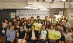 자원순환의 날 기념 종로구와 함께하는 클린테이블 캠페인 클린맨 봉사단 결의대회