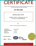 ISO 품질경영시스템 인증서, 커리어앤스카우트 인증