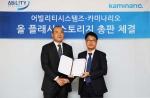 카미나리오 곽준환 한국 지사장(왼쪽)과 어빌리티시스템즈 신재일 대표이사(오른쪽)가 서울 성수동 어빌리티시스템즈 본사에서 총판 계약 체결 후 기념 촬영을 하고 있다