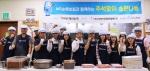 MG손해보험 임직원, 송편 나눔 행사 전 파이팅포즈를 취하고 있다