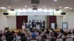 동명대가 9일 한·일 7개 대학이 참여한 부산-교토 영상교류전을 가졌다