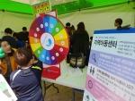 지역아동센터경기남부지원단이 10일 양평군청 사거리에서 아동청소년의 권리를 지켜주는 지역아동센터 홍보 활동을 펼쳤다