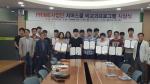 동명대가 서머스쿨 비교과 프로그램 시상식을 개최했다