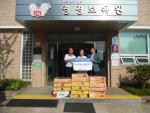 농정원이 명절과일을 인근 사회복지시설에 기부했다