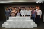 베인앤컴퍼니가 9일 실천하는 NGO 함께하는 사랑밭이 진행하는 추석맞이 송편 빚기와 배냇저고리 캠페인에 참여했다