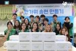 세플러코리아 대학봉사단 에버그린은 10일 실천하는 NGO 함께하는 사랑밭이 주최하는 추석맞이 행사에 참여했다
