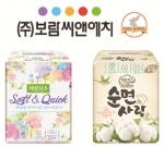 국내 생리대 제조 기업 보람씨앤에치, '네오시스' 생리대 신규 런칭