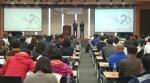국제이주공사가 10월 1일 KEB하나은행 본점에서 미국 비숙련취업 이민 설명회를 개최한다