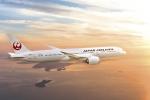 일본항공이 JMB 회원 위한 홈페이지 한정 특가 프로모션을 실시한다