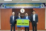 한국상담전문가연합회가 용인송담대학교에 장학금을 전달했다