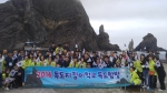 독도에 입도한 독도지킴이학교 청소년과 지도자들