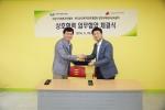 한국보건복지인력개발원 경인사회복무교육센터가 29일 오전 11시 수원시사회복지사협회와 사회복무제도 발전을 위한 업무협약을 체결하였다