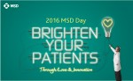 한국MSD가 개원의들을 대상으로 만성질환 환자 관리의 통합 솔루션을 제공하는 제4회MSD의 날 심포지엄을 개최한다.