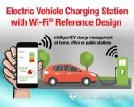 TI가 업계 최초로 전기차 충전소에 와이파이 커넥티비티 기능을 추가할 수 있는 레퍼런스 디자인을 제공한다