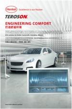 헨켈은 자동차 산업계에 NVH 솔루션을 공급한다