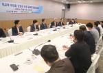 전경련은 8일 컨퍼런스센터에서 삼성전자, LG전자 등 배트남 진출 주요 기업 관계자 15여명이 참석한 가운데,'베트남 진출기업 간담회'를 개최했다