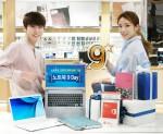삼성전자가 삼성 노트북 9의 판매 30만대 돌파를 기념해 다채로운 혜택이 마련된 노트북 9 Day 감사 이벤트를 진행한다.