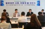 한국경제연구원은 12일 오후 1시 전경련회관 45층 한경연 대회의실에서 물류대란 사태 어떻게 볼 것인가를 주제로 긴급좌담회를 개최했다