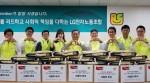 서울 영등포구 LG전자 강서빌딩에서 배상호 노조위원장(가운데)을 비롯한 LG전자 직원들이 직접 포장한 사랑의 부식 박스 앞에서 포즈를 취하고 있다