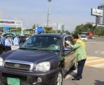 도로교통공단 서울지부가 서울 만남의 광장에서 13일 추석 귀성 차량을 대상으로 귀성길 교통 안전운전을 당부하는 캠페인을 실시했다