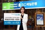 SC제일은행은 오는 11월 30일까지 첫 거래하는 중소기업 법인고객을 대상으로 중소기업 전용 자유입출금통장 '다모아비즈통장'에 특별금리를 제공하는 이벤트를 실시한다
