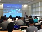 한국철강협회가 10월에 철강업계 종사자들을 대상으로 다양한 철강 맞춤교육을 실시한다
