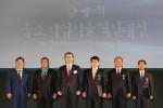 대한상공회의소와 중소기업청이 21일 코엑스에서 열린 제17회 중소기업 기술혁신대전 시상식에서 중소기업 품질혁신을 이끈 기술인재와 기업에 정부포상을 수여했다