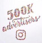 인스타그램의 활동 광고주 수가 50만을 넘었다