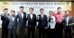 서울지방중소기업청 김흥빈 청장이 영일교육시스템 서울 본사를 방문하였다