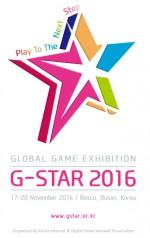 국제게임전시회 'G-STAR 2016', 역대 최대 규모 진행