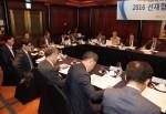 한국철강협회 선재협의회는 26일 그랜드인터콘티넨탈호텔에서 선재 및 가공업계 15개사 대표가 참석한 가운데 이사회 및 총회를 개최하고  선재 및 가공업계 경쟁력 향상을 위한 방안을 논의했다