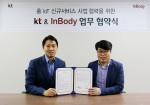 KT는 세계 최고 수준의 기술 역량을 보유한 체성분 분석 업계 대표 기업인 인바디와 함께 홈IoT 사업모델 개발과 공동 마케팅을 위한 'KT-인바디, 홈IoT 신규서비스 사업협력을 위한 양해각서(MOU)'를 체결했다고 26일 밝혔다