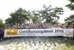 콘티넨탈 코리아 임직원 150여명이 지난 24일 충북 괴산에서 콘티넨탈의 글로벌 스포츠 행사인 '콘티러닝위크(ContiRunningWeek) 2016' 행사에 참여, 산막이 옛길 코스(약 8Km)를 완주했다